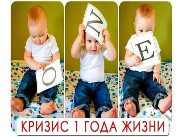 Малыш в разных позах
