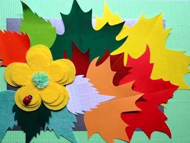 Осенние листья