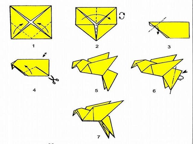 из смотреть бумаги схема оригами