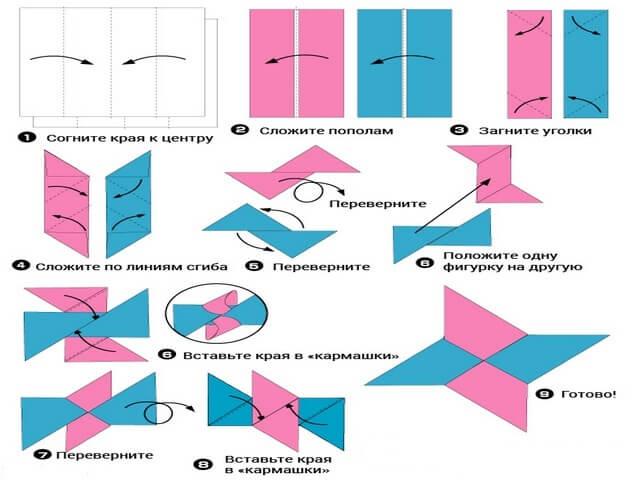 Спиннер оригами из бумаги