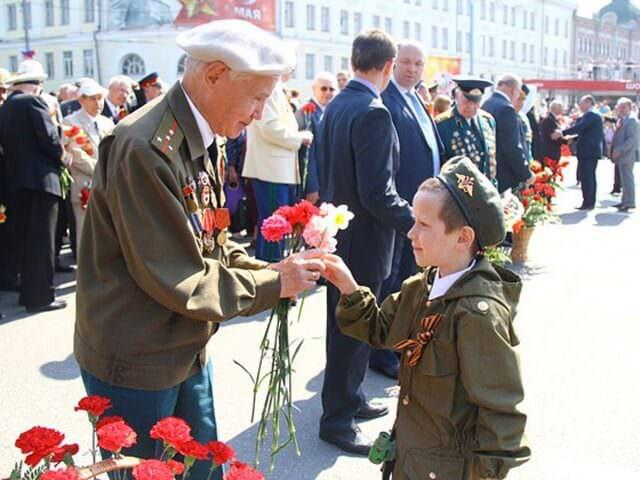 Дети и ветераны