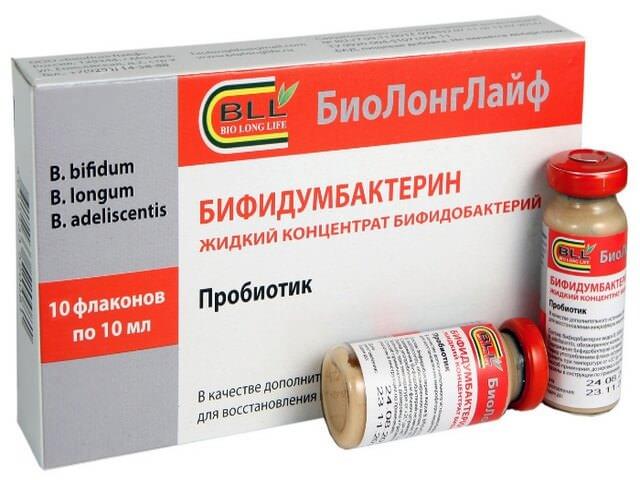 Эспумизан и бифидумбактерин