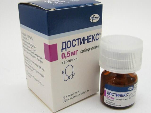 Таблетки Достинекс