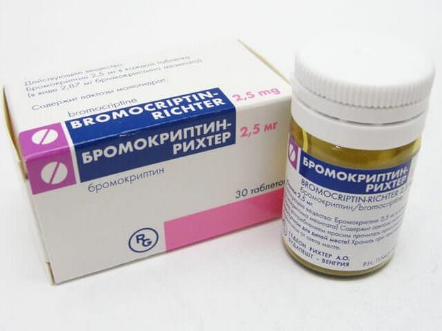 Таблетки Бромокрептин