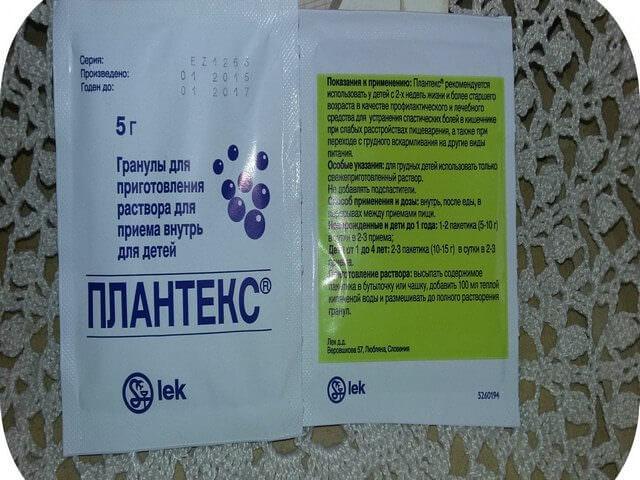 Пакетик с лекарством