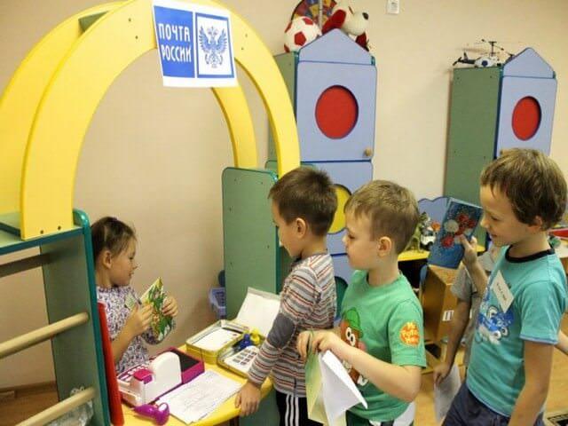 Детское почтовое отделение