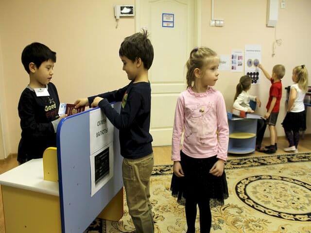 Детское отделение банка
