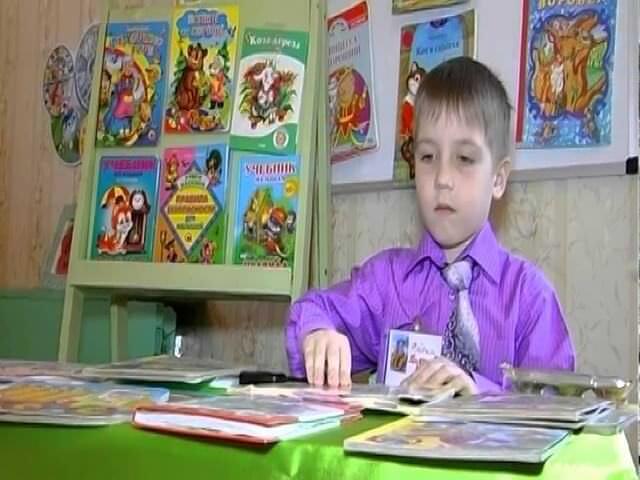 Мальчик в роли учителя