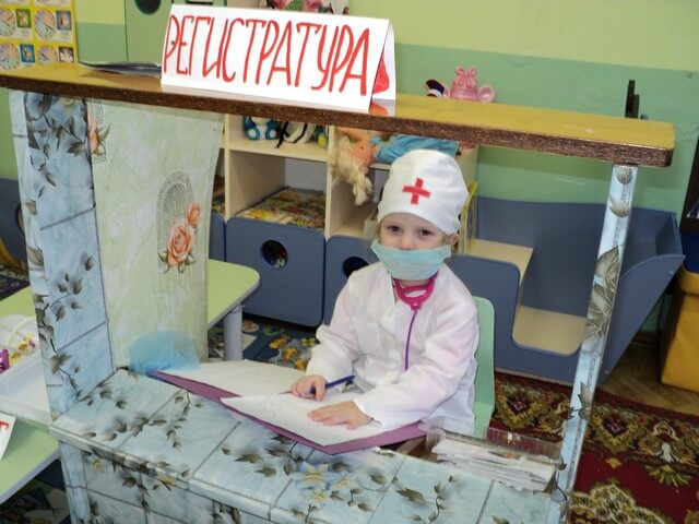 Детская регистратура