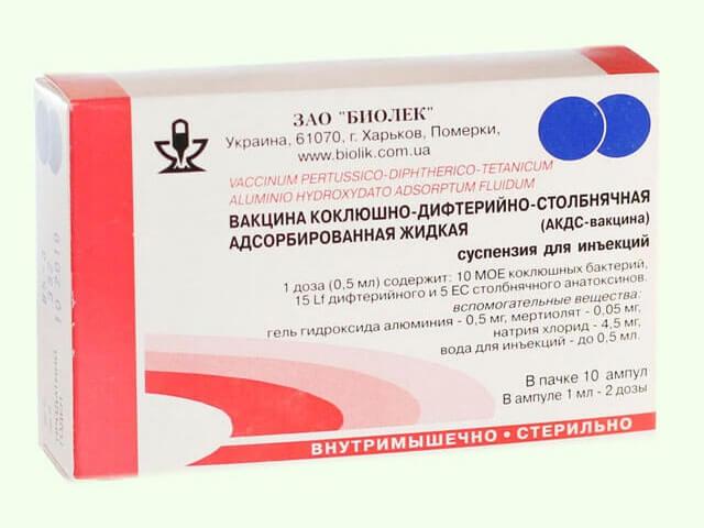 Упаковка с вакциной