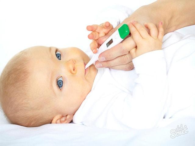 Способы измерения у малыша