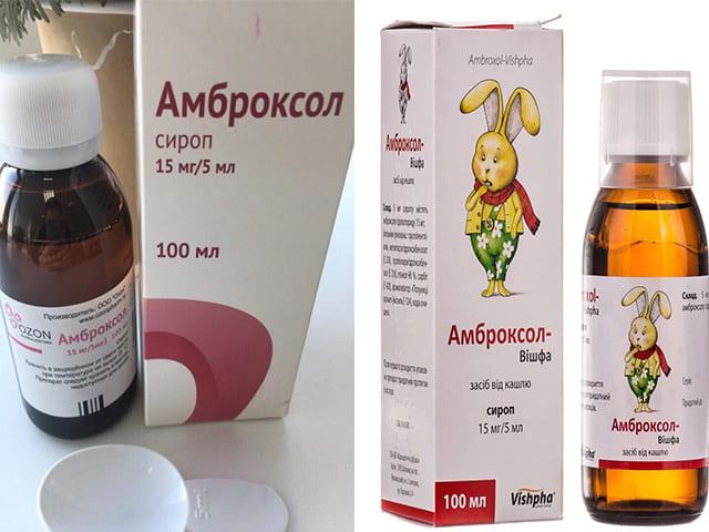 Амброгексал сироп детский